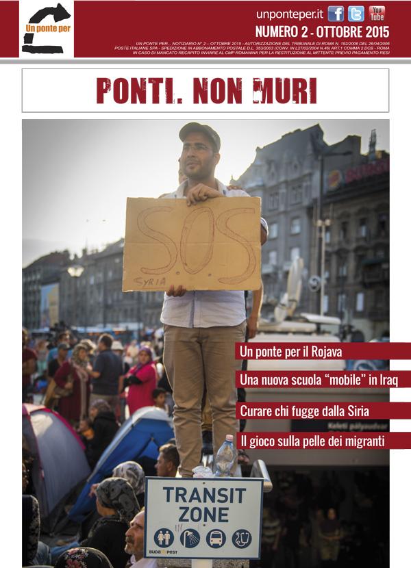 notiziario_upp_ottobre2015