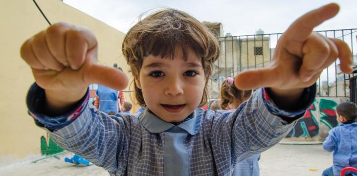 educazione-libano-item
