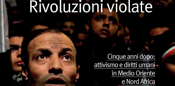 rivoluzioniviolate
