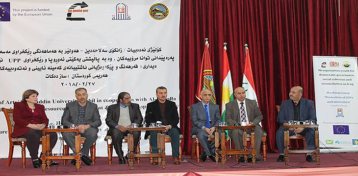 Minorities Group Kurdistan Panel Discussion Salahddin University
