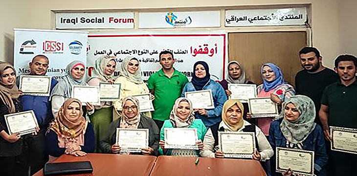 Social Justice Group Training for Women Committees of Labor Unions