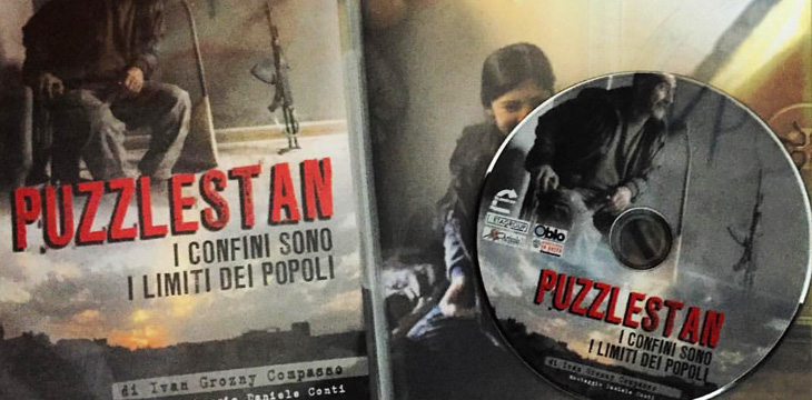 puzzlestan-cover