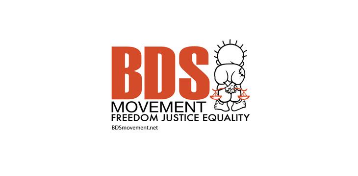 bds2-item