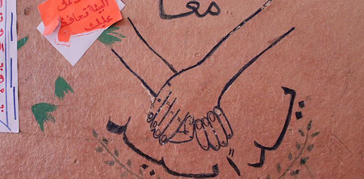 scuola_insieme_giordania