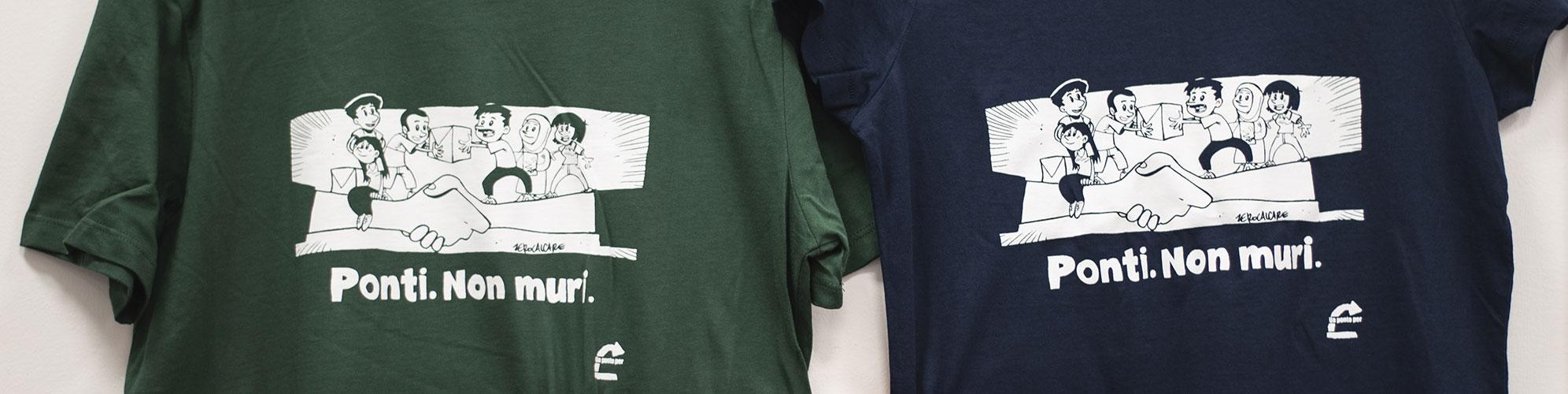 t-shirt_pontinonmuri_inner