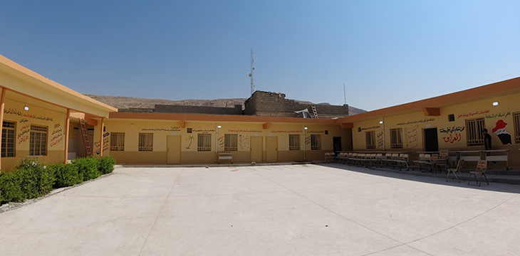 BASKHRA-school_5