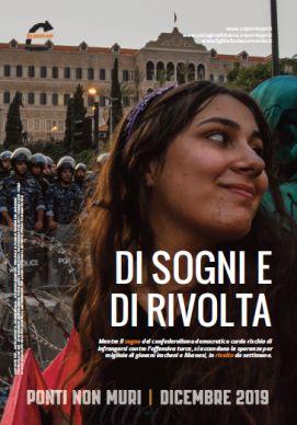 UPP_Dicembre2019_cover