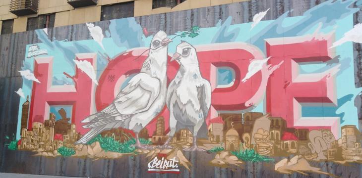 Beirut murale